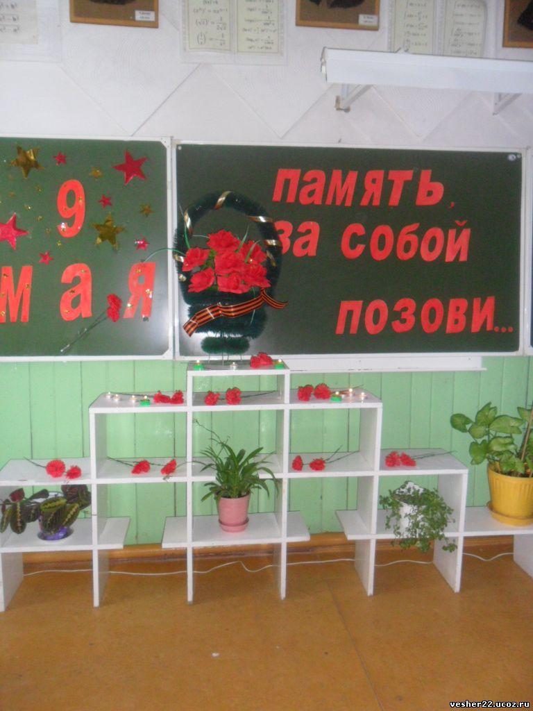 http://vesher22.ucoz.ru/SAM_6978.jpg