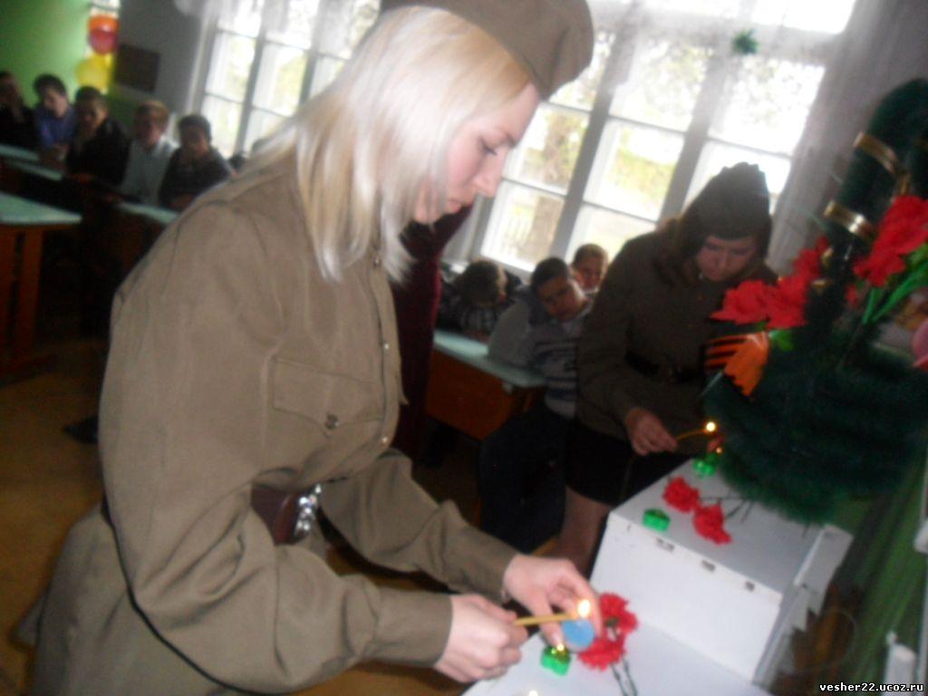 http://vesher22.ucoz.ru/SAM_6973.jpg