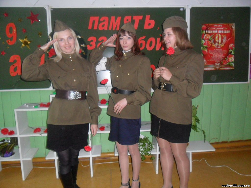 http://vesher22.ucoz.ru/SAM_7002.jpg
