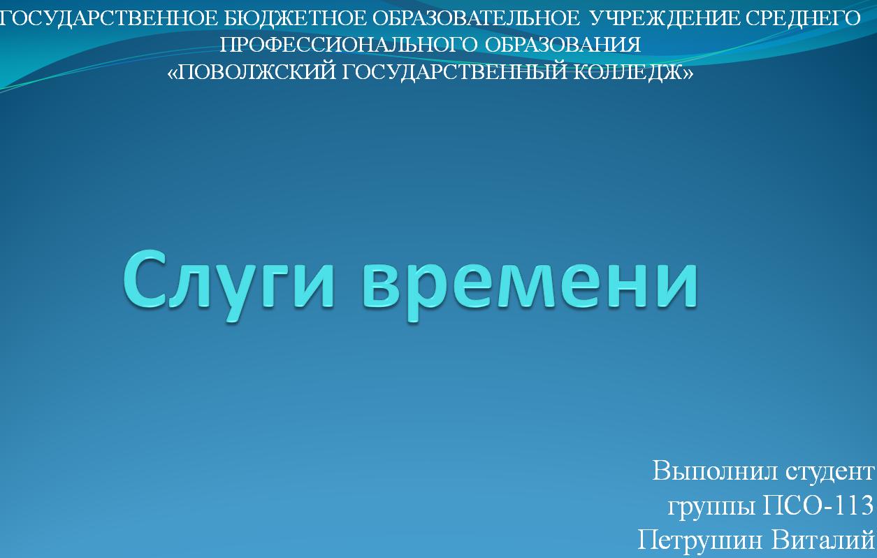 hello_html_4fa412b2.png