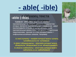 - able( -ible)