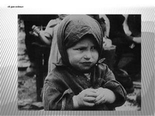 Война окончилась, но осталось много детей-сирот. Агния Львовна ездила в детск