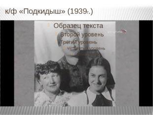 Награды и премии: Сталинская премия второй степени (1950) — за сборник «Стихи
