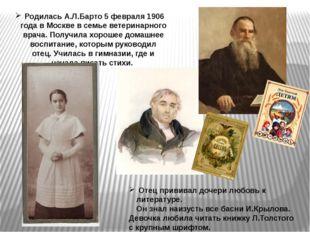 Первые стихи Стать настоящей поэтессой ей помогли К.И.Чуковский и С.Я.Маршак.