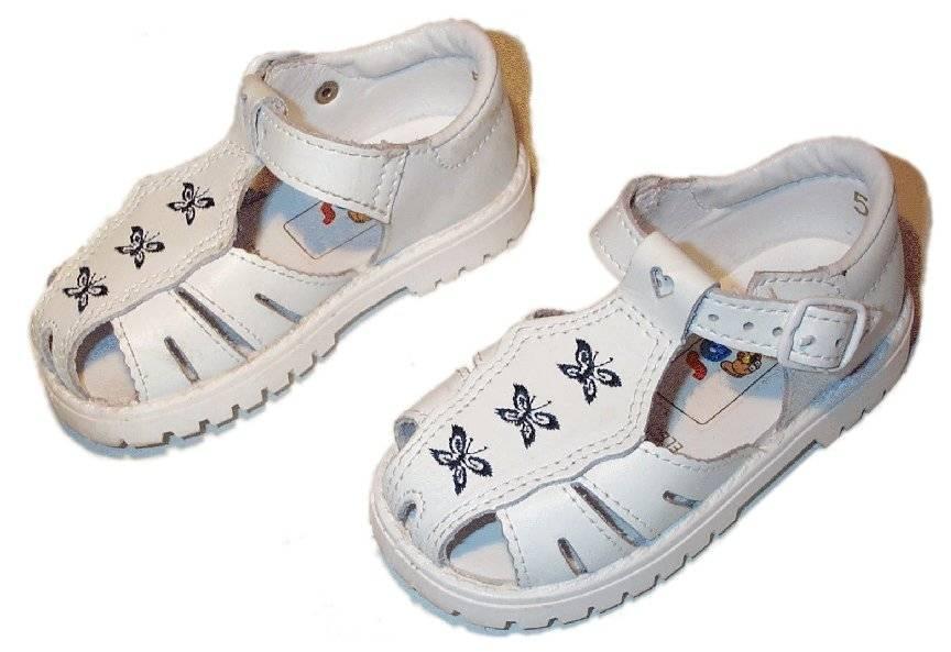 Sandals04