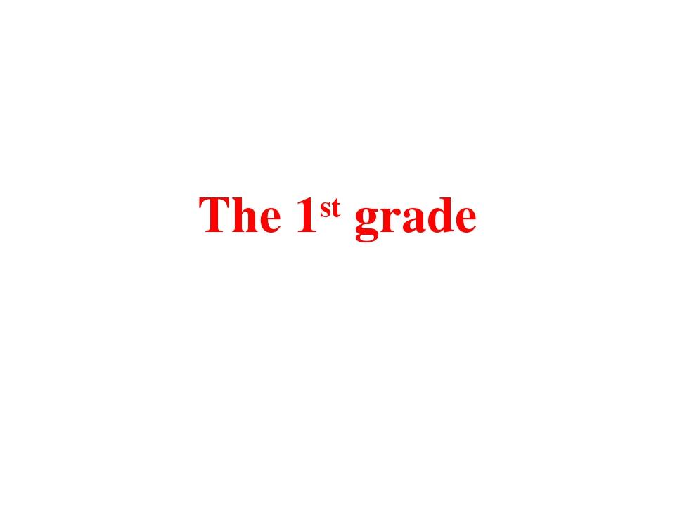 The 1st grade