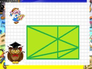 2.Найдите на рисунке наибольшее количество треугольников
