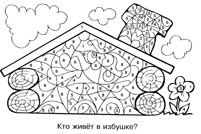 http://childpictures.ru/detskie-kartinki/image.raw?view=image&type=img&id=3757