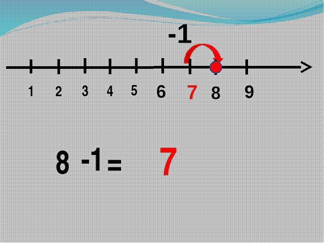 1 3 2 4 6 5 8 = 7 9 -1 7 8 -1