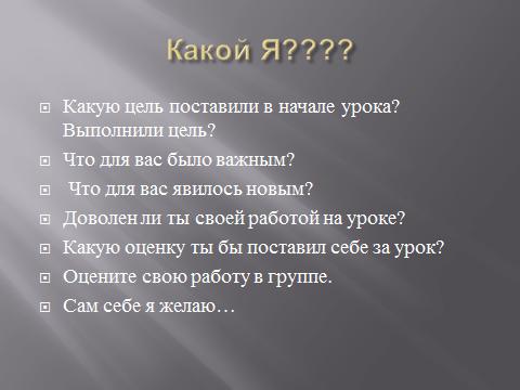 hello_html_m53eebf70.png
