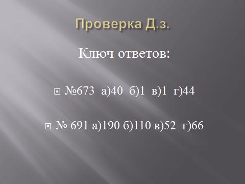 hello_html_m57af9333.png