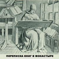 http://www.home-edu.ru/pages/filippova/urok17/srv03.jpg