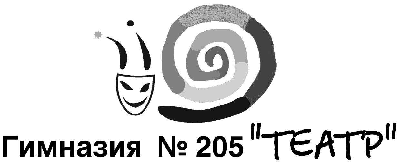 улитка-гимназия4