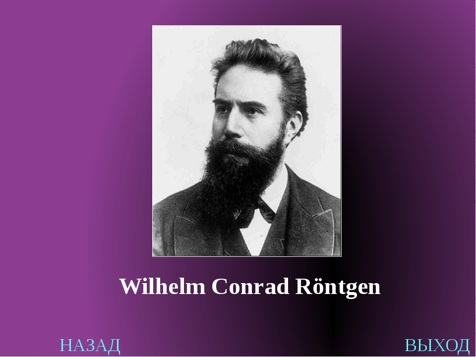 wilhelm conrad rontgen essay Wilhelm conrad rontgen occupation – wilhelm conrad rontgen wasa german physicist and a teacher he taught at wurzburg and munich birth – march 27, 1845, lennep, germany which is now called ramschield, germany.