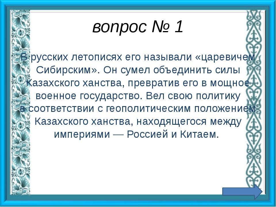 Великий казахский поэт , просветитель и мыслитель , классик, основоположник н...