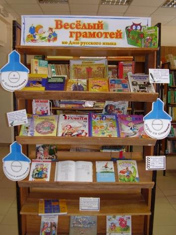 http://bk-detstvo.narod.ru/images/russian_vistavka_2.jpg