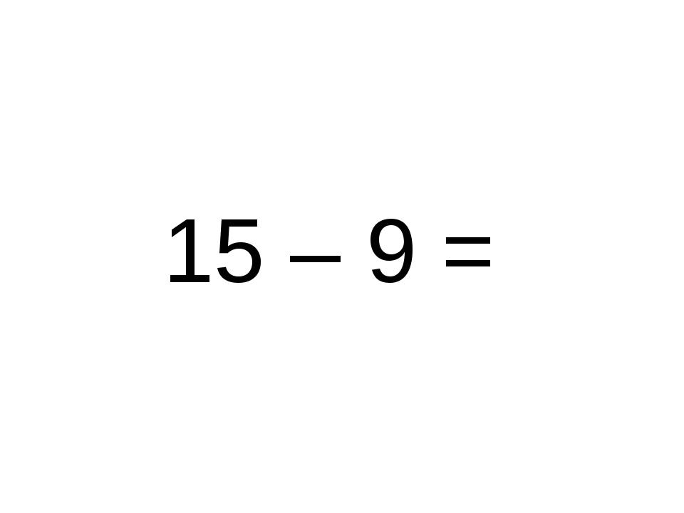 15 – 9 =