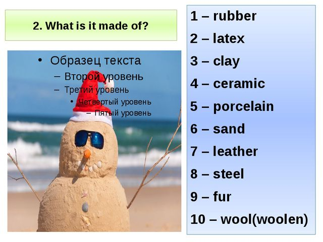 2. What is it made of? 1 – rubber 2 – latex 3 – clay 4 – ceramic 5 – porcelai...