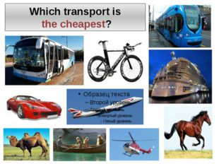 Which transport is the cheapest?