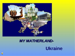 Ukraine MY MATHERLAND-