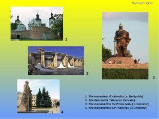 1 1. The monastery of Karmelits ( c. Berdychiv) 2. The dam on the Teterev (v.