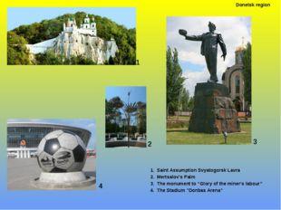 1 1. Saint Assumption Svyаtogorsk Lavra 2. Mertsalov's Palm 3. The monument t