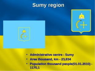 Sumy region Administrative centre - Sumy Area thousand, km - 23,834 Populatio