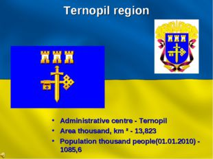 Ternopil region Administrative centre - Ternopil Area thousand, km ² - 13,823