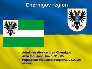 Chernigov region Administrative centre - Chernigov Area thousand, km ² - 31,8