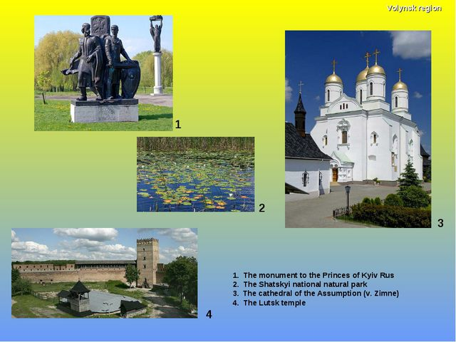 1 1. The monument to the Princes of Kyiv Rus 2. The Shatskyi national natural...