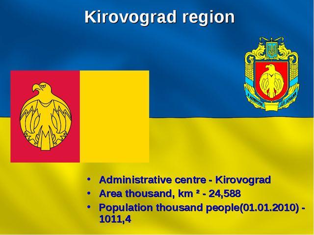 Kirovograd region Administrative centre - Kirovograd Area thousand, km ² - 24...