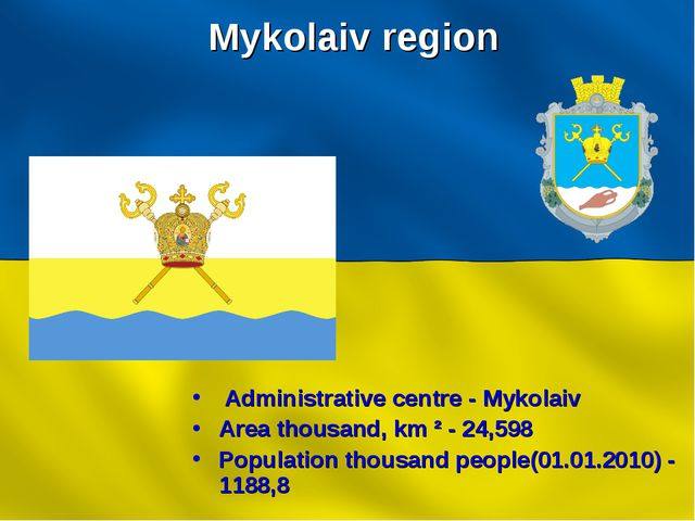 Mykolaiv region Administrative centre - Mykolaiv Area thousand, km ² - 24,598...
