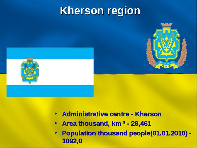 Kherson region Administrative centre - Kherson Area thousand, km ² - 28,461 P...
