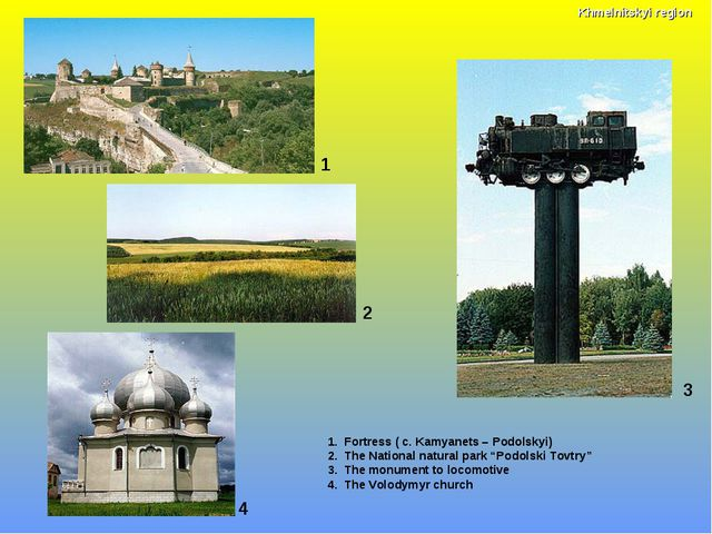 "1 1. Fortress ( c. Kamyanets – Podolskyi) 2. The National natural park ""Podol..."