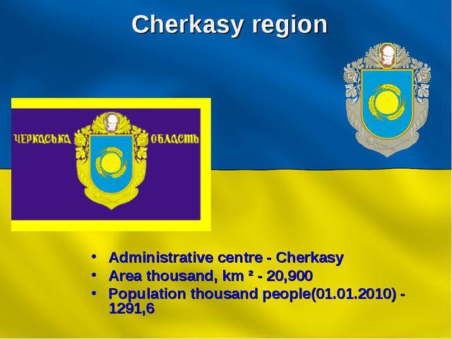 Cherkasy region Administrative centre - Cherkasy Area thousand, km ² - 20,900...