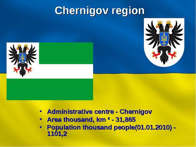 Chernigov region Administrative centre - Chernigov Area thousand, km ² - 31,8...