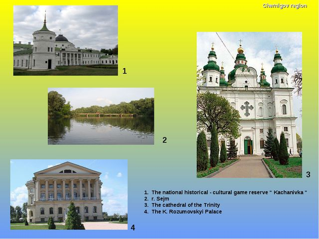 "1 1. The national historical - cultural game reserve "" Kachanivka "" 2. r. Sej..."