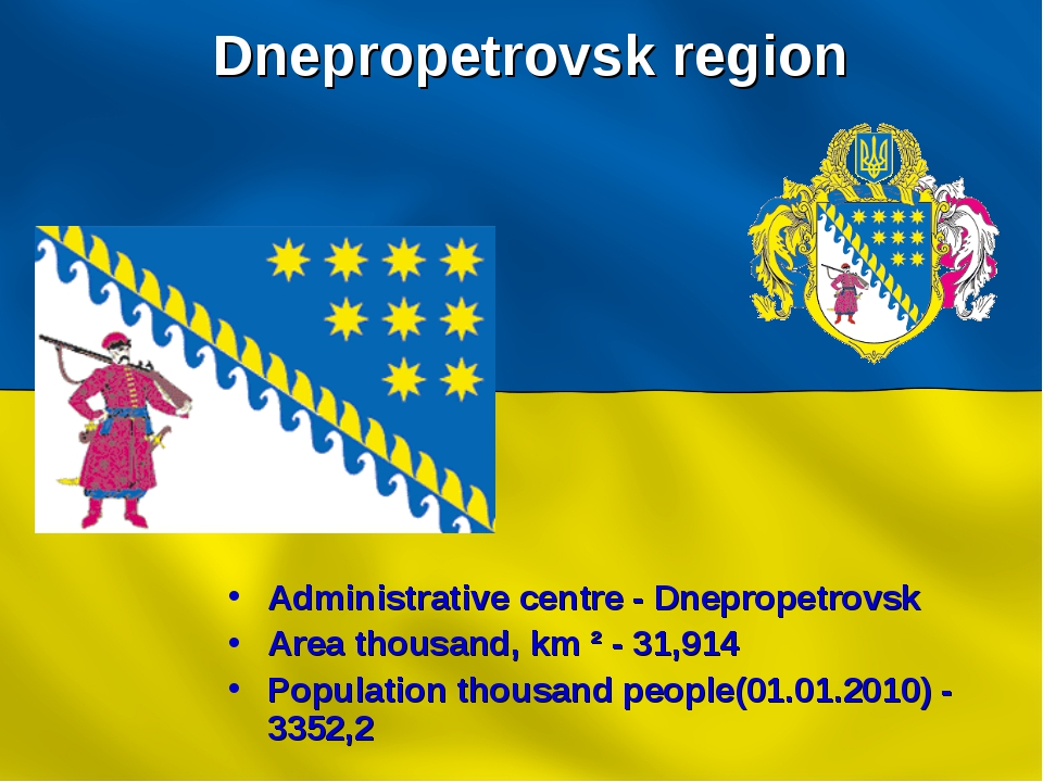 Dnepropetrovsk region Administrative centre - Dnepropetrovsk Area thousand, k...