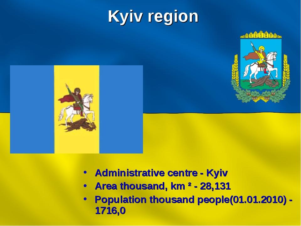 Kyiv region Administrative centre - Kyiv Area thousand, km ² - 28,131 Populat...