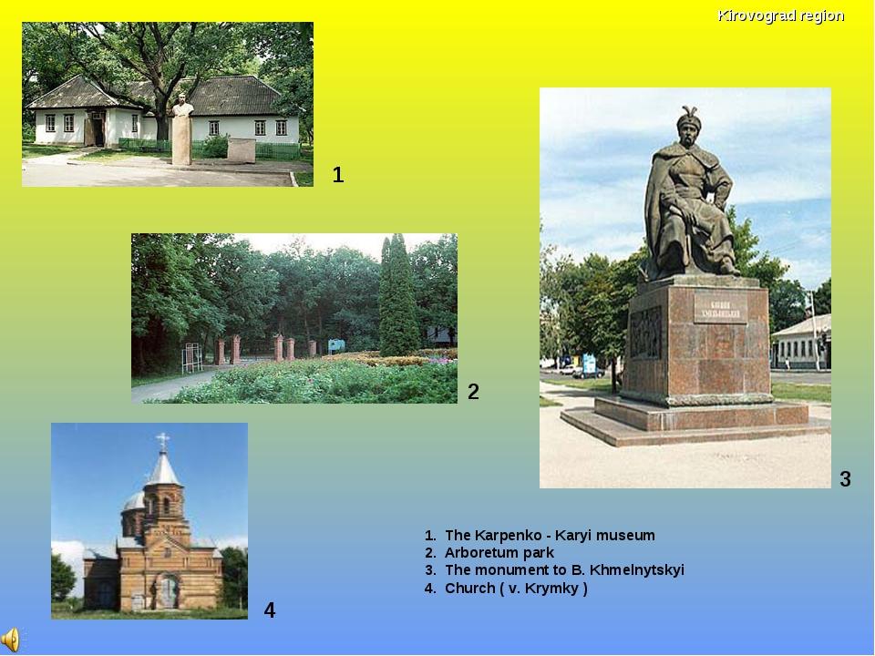 1 1. The Karpenko - Karyi museum 2. Arboretum park 3. The monument to B. Khme...