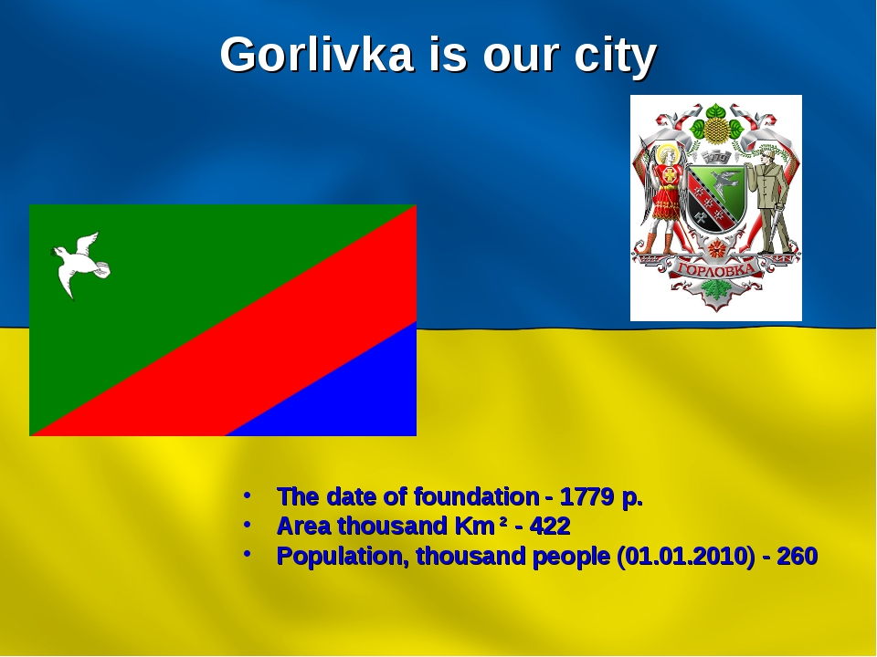 Gorlivka is our city The date of foundation - 1779 р. Area thousand Km ² - 42...