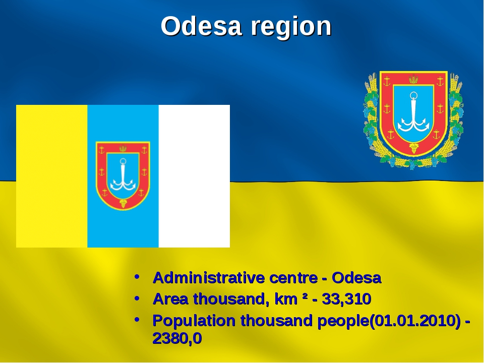 Odesa region Administrative centre - Odesa Area thousand, km ² - 33,310 Popul...
