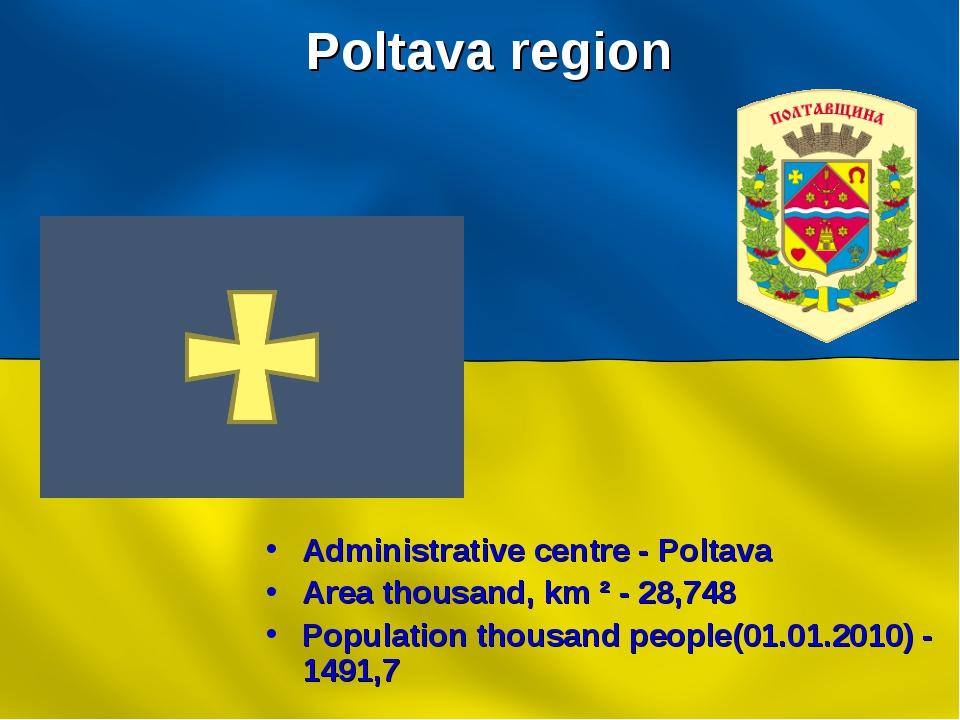 Poltava region Administrative centre - Poltava Area thousand, km ² - 28,748 P...