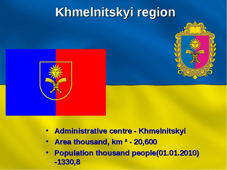 Khmelnitskyi region Administrative centre - Khmelnitskyi Area thousand, km ²...