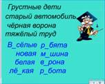http://festival.1september.ru/articles/646446/img4.jpg