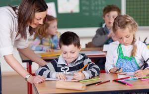 психолого-педагогическая характеристика класса начальной школы