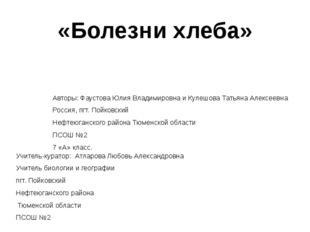 Всероссийская научно-исследовательская конференция молодых исследователей «Ша