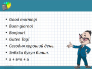 hello_html_16caf765.png