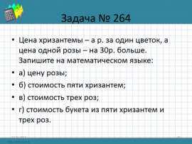 hello_html_43633af8.png
