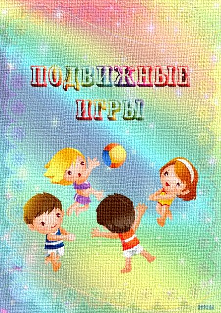 http://knu.znate.ru/pars_docs/refs/500/499267/499267_html_m17b97eae.jpg